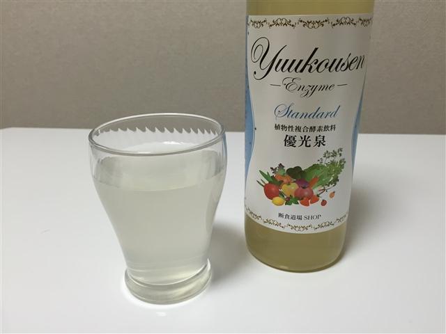 中 飲み物 断食 【断食中の飲み物】断食の種類によっておすすめの飲み物が違う